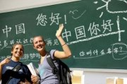 Learn Chinese Language: 4 Tips to Improve Your Chinese