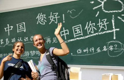 Learn Chinese Language Lesson