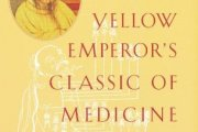 TV Documentary on The Yellow Emperor