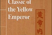 Most Weird and Mysterious Book: The Medical Classic Of The Yellow Emperor from Ancient China
